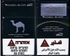 CamelCollectors https://camelcollectors.com/assets/images/pack-preview/IL-007-19.jpg