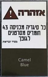CamelCollectors https://camelcollectors.com/assets/images/pack-preview/IL-010-28-5de27db4db40b.jpg