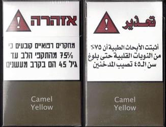 CamelCollectors https://camelcollectors.com/assets/images/pack-preview/IL-010-29-5e37d91d46675.jpg