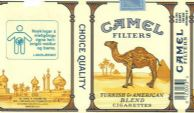 CamelCollectors https://camelcollectors.com/assets/images/pack-preview/IS-001-02.jpg