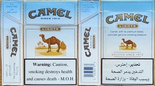 CamelCollectors https://camelcollectors.com/assets/images/pack-preview/JO-001-01-B-6107bfa8bbd20.jpg