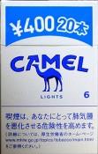 CamelCollectors https://camelcollectors.com/assets/images/pack-preview/JP-021-16-5d5682328c99a.jpg