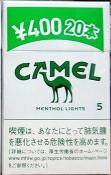 CamelCollectors https://camelcollectors.com/assets/images/pack-preview/JP-021-17-5d568266c579b.jpg
