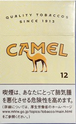 CamelCollectors https://camelcollectors.com/assets/images/pack-preview/JP-021-24-5e08813a093a6.jpg