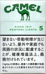 CamelCollectors https://camelcollectors.com/assets/images/pack-preview/JP-021-32-5f2c62c371839.jpg