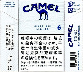CamelCollectors https://camelcollectors.com/assets/images/pack-preview/JP-021-33-1-602255ce862bf.jpg