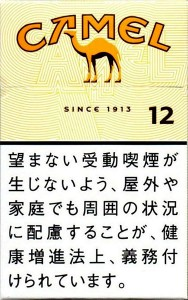 CamelCollectors https://camelcollectors.com/assets/images/pack-preview/JP-021-34-602255409c1b8.jpg