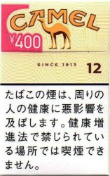 CamelCollectors https://camelcollectors.com/assets/images/pack-preview/JP-021-35-5f2c634b74673.jpg