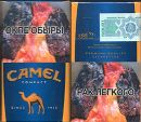 CamelCollectors https://camelcollectors.com/assets/images/pack-preview/KZ-008-21.jpg