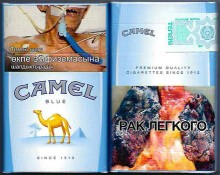 CamelCollectors https://camelcollectors.com/assets/images/pack-preview/KZ-008-27.jpg