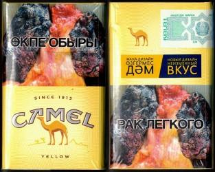 CamelCollectors https://camelcollectors.com/assets/images/pack-preview/KZ-008-30-5e031efaefa40.jpg