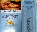 CamelCollectors https://camelcollectors.com/assets/images/pack-preview/PK-001-02.jpg