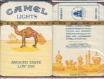 CamelCollectors https://camelcollectors.com/assets/images/pack-preview/PR-001-12.jpg