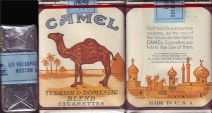 CamelCollectors https://camelcollectors.com/assets/images/pack-preview/RU-000-30.jpg