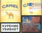 CamelCollectors https://camelcollectors.com/assets/images/pack-preview/RU-026-21.jpg