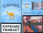 CamelCollectors https://camelcollectors.com/assets/images/pack-preview/RU-026-22.jpg