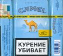 CamelCollectors https://camelcollectors.com/assets/images/pack-preview/RU-026-29.jpg
