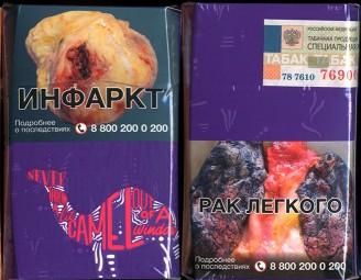 CamelCollectors https://camelcollectors.com/assets/images/pack-preview/RU-032-18-5da721b5d1dea.jpg