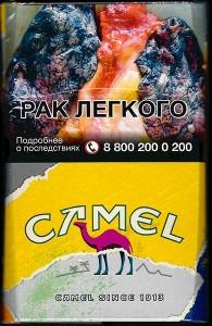 CamelCollectors https://camelcollectors.com/assets/images/pack-preview/RU-032-24-5fe48fb8cbd7b.jpg