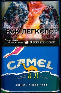 CamelCollectors https://camelcollectors.com/assets/images/pack-preview/RU-032-25-5fe48fd482677.jpg