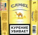 CamelCollectors https://camelcollectors.com/assets/images/pack-preview/RU-033-01.jpg