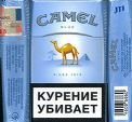 CamelCollectors https://camelcollectors.com/assets/images/pack-preview/RU-033-02.jpg