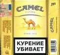 CamelCollectors https://camelcollectors.com/assets/images/pack-preview/RU-033-05.jpg