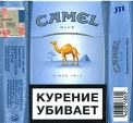 CamelCollectors https://camelcollectors.com/assets/images/pack-preview/RU-033-06.jpg