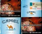 CamelCollectors https://camelcollectors.com/assets/images/pack-preview/RU-033-22.jpg