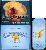 CamelCollectors https://camelcollectors.com/assets/images/pack-preview/RU-033-32.jpg