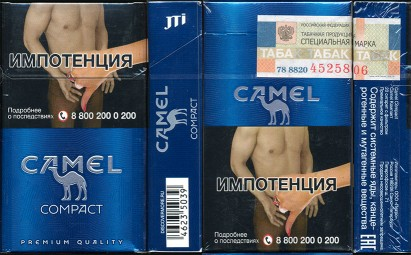 CamelCollectors https://camelcollectors.com/assets/images/pack-preview/RU-033-35-5f761179eace4.jpg