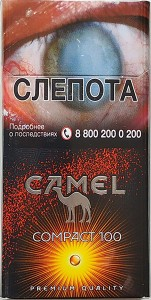 CamelCollectors https://camelcollectors.com/assets/images/pack-preview/RU-033-38-60910edd30ebb.jpg