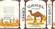 CamelCollectors https://camelcollectors.com/assets/images/pack-preview/SG-001-02.jpg