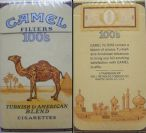 CamelCollectors https://camelcollectors.com/assets/images/pack-preview/TR-001-05.jpg