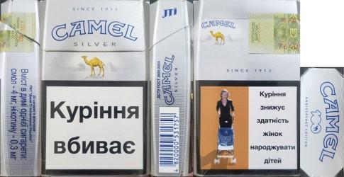 CamelCollectors https://camelcollectors.com/assets/images/pack-preview/UA-021-19-609a94e11a429.jpg