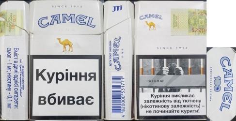 CamelCollectors https://camelcollectors.com/assets/images/pack-preview/UA-021-20-609a94feb05d5.jpg