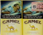 CamelCollectors https://camelcollectors.com/assets/images/pack-preview/VN-001-01.jpg